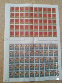 1993-5围棋邮票两版100枚一套两种