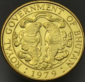 双鱼座吉祥币 不丹1979年25切特鲁姆硬币 全新UNC黄铜币 幸运钱币