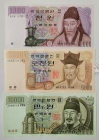 绝版大全套 韩国1983-2002年1000-5000-10000元纸币3枚一套 UNC