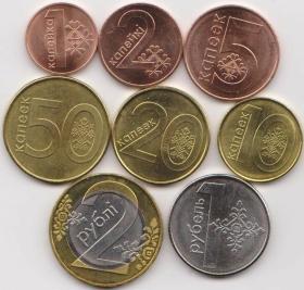 白俄罗斯2009年清年份硬币8枚一套大全套 外国钱币 全新UNC收藏