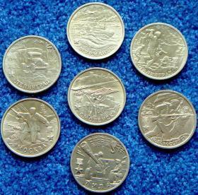 稀少 俄罗斯2000年卫国战争胜利55周年纪念币 2卢布7枚一套大全套