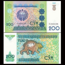 乌兹别克斯坦1997年200索姆纸币 民间神话老虎国徽版 全新UNC钱币