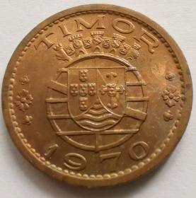 葡属 东帝汶1970年50分老版硬币 稀少 紫铜币有氧化 外国钱币收藏