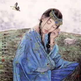 天来堂◆青春笔墨刘少宁◆四尺斗方卓玛