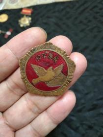 老奖章 纪念章--1953年《抗美援朝纪念章》 保真包老,假了赔万!
