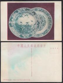中国人民邮政明信片美6之一(青花盘)