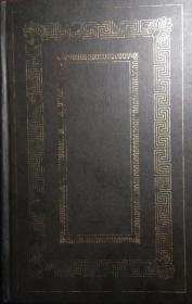 SF18 PLATO:Selected Dialogues(精装、83年1版1印、柏拉图对话录,书口刷金,竹节背,著名的Franklin Library版、南开大学教授王中田藏书、扉页有王中田印章)