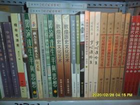 中学语文五步教学法实验与研究