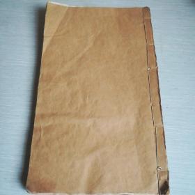 民国白纸精品《西清续鉴》存甲编卷十二