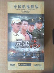 兄弟海  DVD     【电视剧——王劲松  张宁益 】12DVD  (外盒如图)        全新没拆封