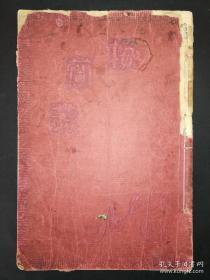 民国15年早期梅兰芳16开铜版《梅兰芳》 收剧照 照片 画作,一厚册