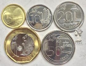 新加坡2016-2017年硬币5枚一套大全套UNC 5-10-20-50分-1元