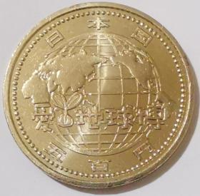 日本平成17年2005年爱知世博会500元纪念币 硬币 博览会 全新UNC