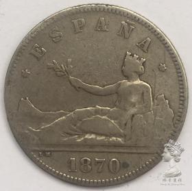 #3 坐人拿花 西班牙1870年2比塞塔老银币 硬币 27mm 10g 835银