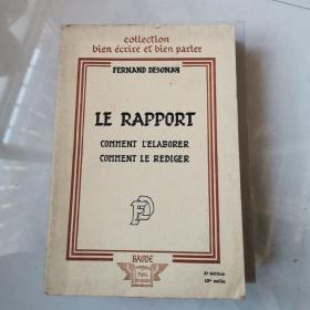 LE RAPPORT COMMENT L'ELABORER  货号N3