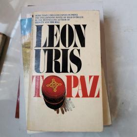 TOPAZ LEON URIS 货号N3