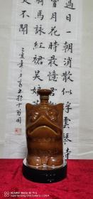 老虎头酒瓶