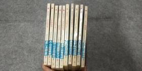 清仓处理!!!《日本 丸杂志》10册,介绍日本二战时期到70年代,各种海陆空武器装备,日本侵略战争