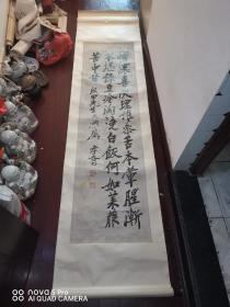 满清内阁总理汉奸郑孝胥书法立轴,油烟写在蜡笺纸上,久经岁月略有斑驳脱落。然字不以人废,允称上品。尺寸:151X40CM。包老。