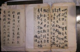 清代书法册页3面,似王文治风格!