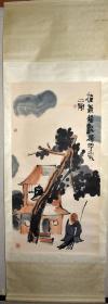 刘二刚1-804