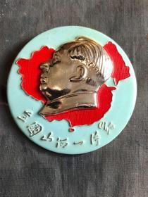 毛主席像章,全国山河一片红