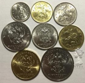 全新UNC 俄罗斯硬币8枚一套大全套 1戈比-10卢布 双头鹰版