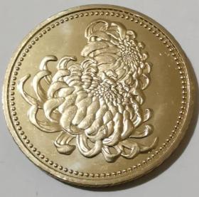 日本平成21年2009年500元天皇在位20年纪念硬币 菊花 外国钱币
