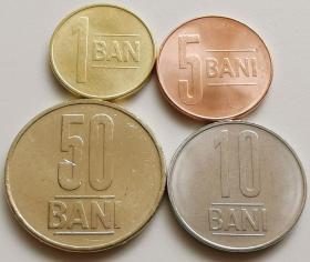 最新版 罗马尼亚2018年清年份硬币4枚大全套 全新 1-5-10-50巴尼