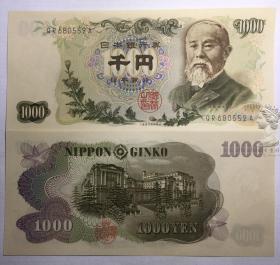 日本1963年伊藤博文老版1000元纸币 少见版本外国钱币 UNC有黄斑