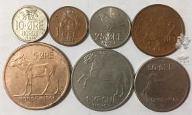 动物版 挪威1960-70年代硬币7枚一套大全套 1欧尔-1克朗 蜜蜂松鼠