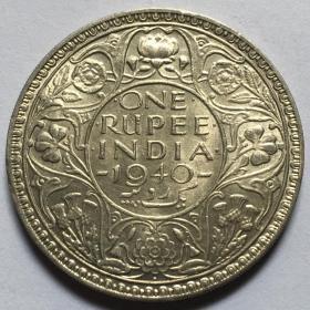 英属 印度1940年1卢比银币 乔治六世头像 UNC 老版硬币 外国钱币