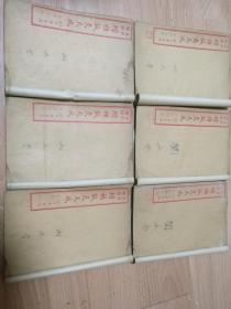 中医药书籍.民国上海中原书局石印【增补绘图针灸大成】