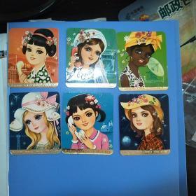 年历片:《中外美少女》 6张 1978年 中国海底电缆建设公司 年历卡,保真。