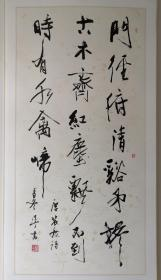 陈浩金……书法