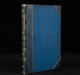 私人订制限量本,编号01!1897年大开本《鲁拜集》,1/3绿色皮质精装加蓝色布面拼接装,竹节书脊,书脊烫金皮质雕花装饰,真皮包角。三面书口彩色印染。