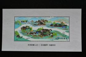 T164M 承德避暑山庄 小型张邮票