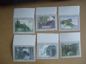 邮票:T100
