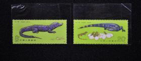 扬子鳄 邮票 T85 全两枚