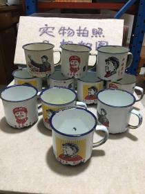 搪瓷茶缸(各种图案97个合售、怀旧摆设佳品)