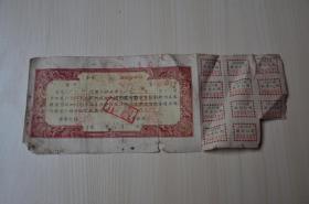 1965年泰县供销社股票