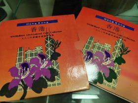 香港1993年新铸普通钱币套装。一套七枚。