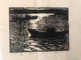 七十年代版画 海