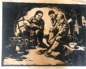 颜铁良木刻版画七十年代