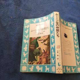 日文书一本-aa5--34