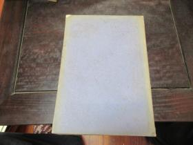 学习 1952 第四期至第9期共六册和拍
