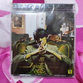 周杰伦 叶惠美 内地再版 CD 专辑