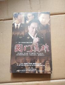 三十三集大型悬疑电视连续剧.国民英雄17碟装DVD