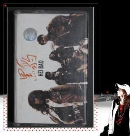 【磁带】黑豹乐队 摇滚专辑