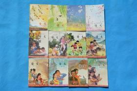 8090年代80后人教版六年制小学课本 语文 第1-12册 全套未用过